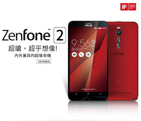 Baterai Zenfone 2 Ze550ml asus zenfone 2 ze550ml androidpure