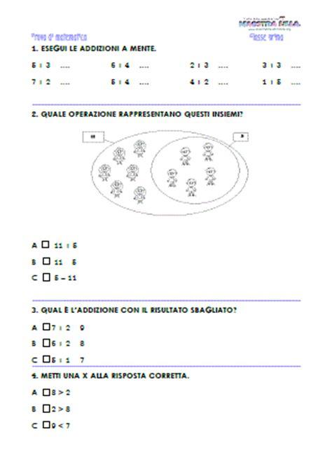 test d ingresso prima superiore matematica maestra lilla prove oggettive