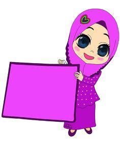 freebies doodle bunga budak raya jpg 300 215 482 muslim muslim