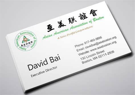 non profit business cards templates non profit business cards runner up design by