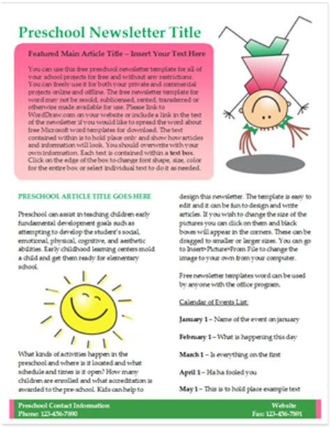 free preschool newsletter template worddraw com