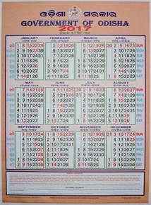 Calendar 2018 Odisha Pdf 2018 Odisha Government Official Calendar