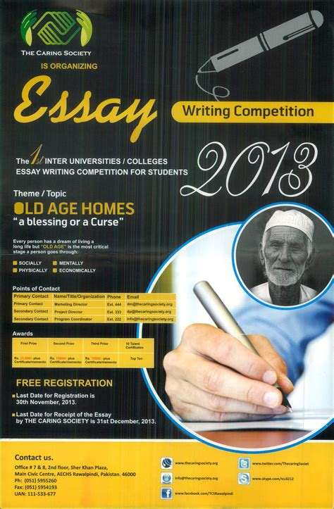 essay writing competition bamboodownunder