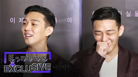 yoo ah in steven yeun yoo ah in steven yeun meet in the movie quot burning quot e