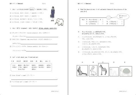 printable free english tests english test for kids printable