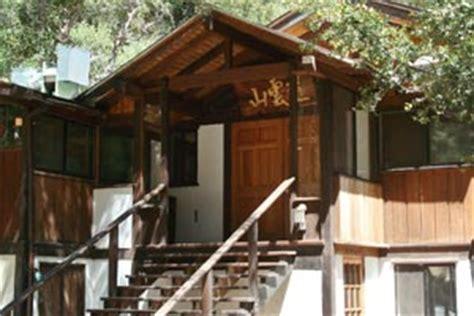 yokoji zen mountain center