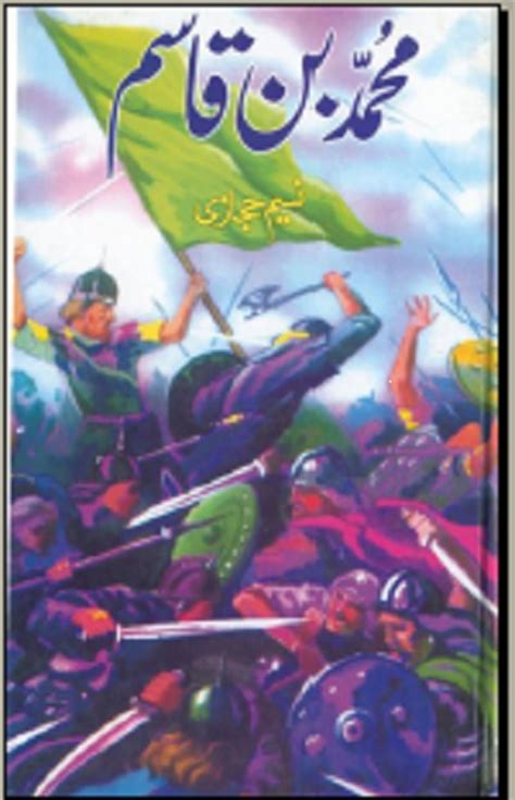 biography of muhammad bin qasim in urdu muhammad bin qasim by naseem hijazi download free pdf