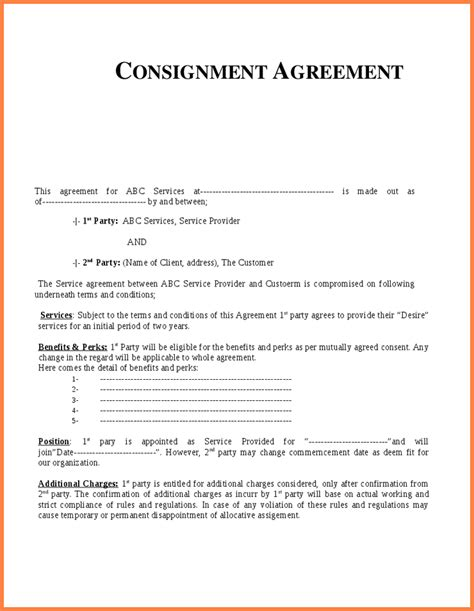 consignment agreement template consignment agreement