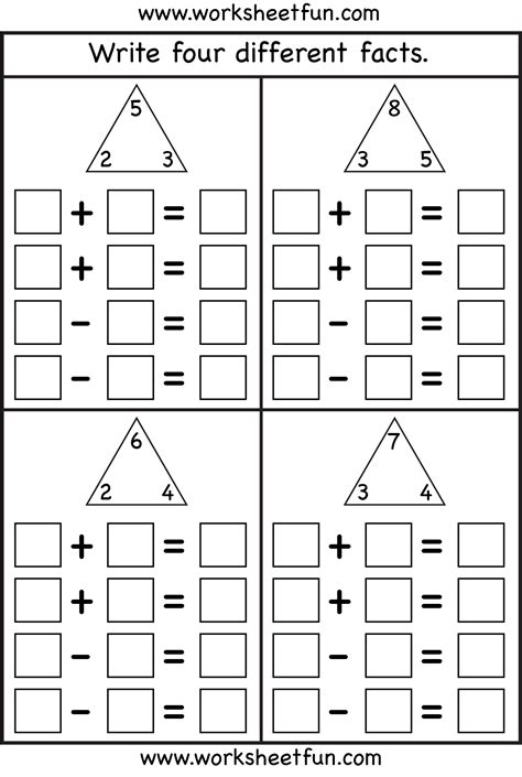 Math Facts Printable