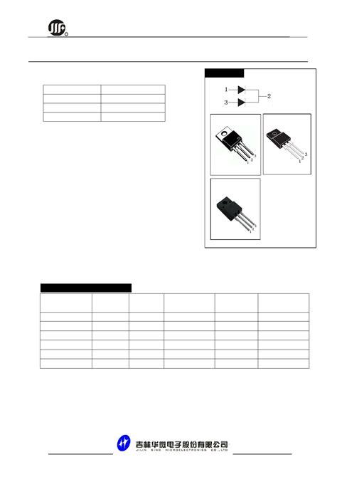 diode marking jv hbr2045 datasheet pdf pinout schottky barrier diode
