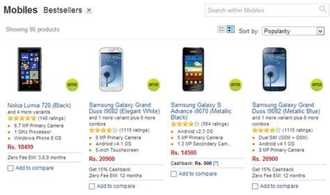 nokia 520 best price nokia lumia 520 price list nokia lumia 720 tops flipkart