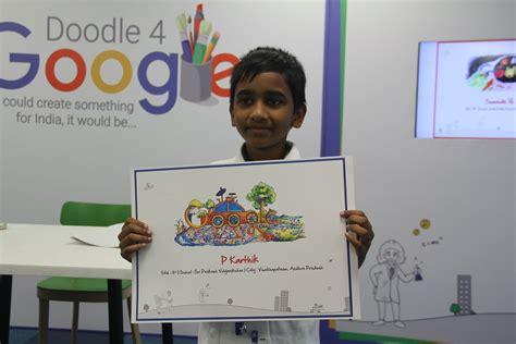 doodle 4 next contest doodle4google googblogs