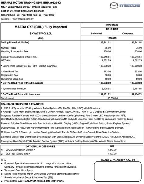 new mazda price list mazda cx 3 2 0 launched in malaysia rm131 218 paul tan