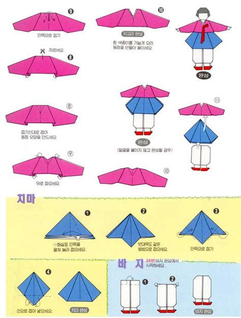 Korean Origami Paper - 10 best coisas coreanas images on korean