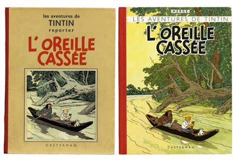 L Oreille Cassã E 1947 Tintin Cote Des Anciens Albums De Collection