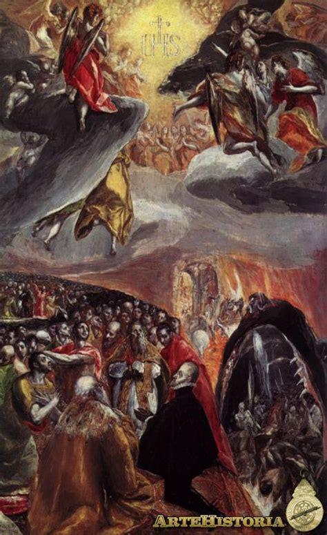 alegoria de la liga santa artehistoriacom