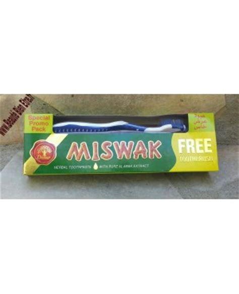 Siwak Miswak Al Khair Pakistan acheter 233 tui pour siwak petit b 226 ton de siwak ou de miswak nature de la marque al khair du