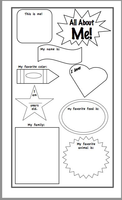 A Very Curious Class All About Me And A Freebie All About Me Book Template
