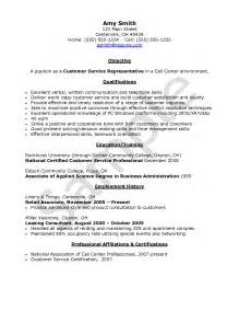 objective for resume customer service call center