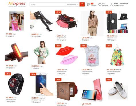aliexpress ua techtoday топ 10 вещей которые лучше не покупать на