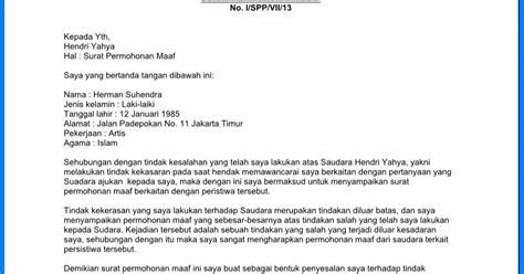 contoh surat permohonan maaf wiki edukasi