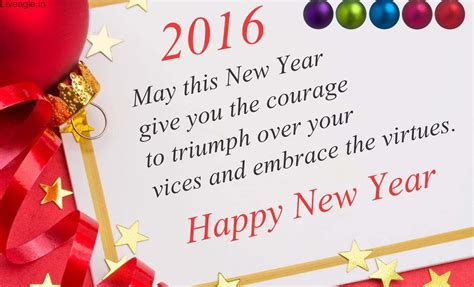 new year card sentiments happy tamil puthandu new year wishes sms images