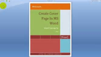 create a cover page in ms word