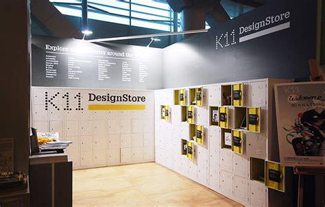 booth design hong kong k11 design store booth in hk art fair on behance