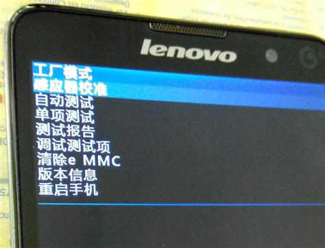 reset battery laptop lenovo how to factory reset lenovo as a factory reset my lenovo s898t lenovo community