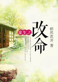 豪门顶级盛婚txt迨拢ㄊ三)小剧