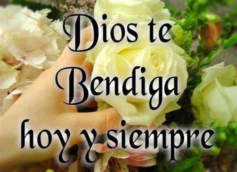imagenes dios te bendiga hoy mañana y siempre dios te bendiga hoy y siempre saludos diariamente