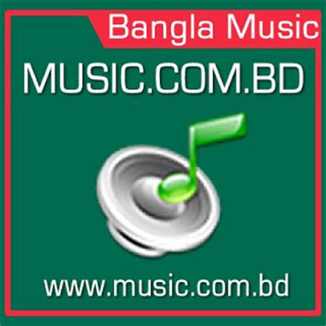 by bangla mp3 song download bdalbumcom free bangla songs mp3 download