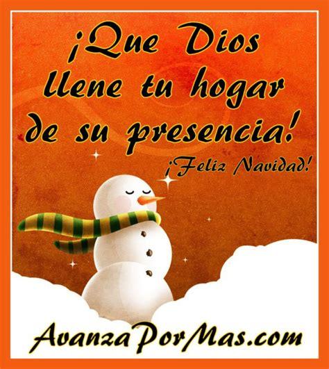 imagenes de navidad cristianas con frases wallpapers cristianos de navidad apexwallpapers com