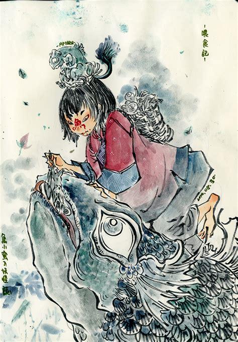 my dear nightmare books xiaoman yu s collecetion iii on sva portfolios