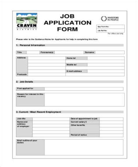 target application form sle application forms in pdf 32 free documents in