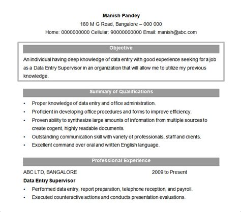 resume objective exles for data entry 61 resume objectives pdf doc free premium templates