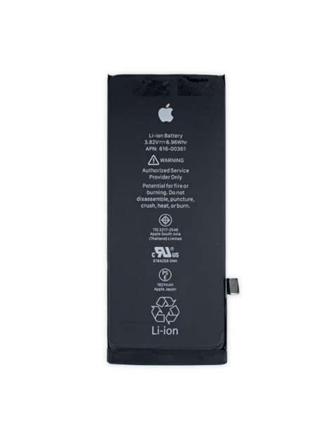 iphone 8 plus batarya değişimi fiyatı 200 tl gsm iletişim