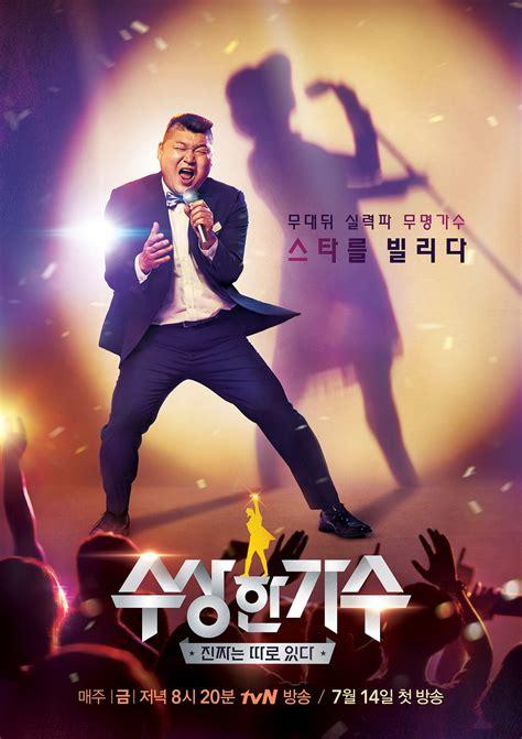 dramacool suspicious partner ep 19 suspicious partner engsub 2017 korean drama asianvote