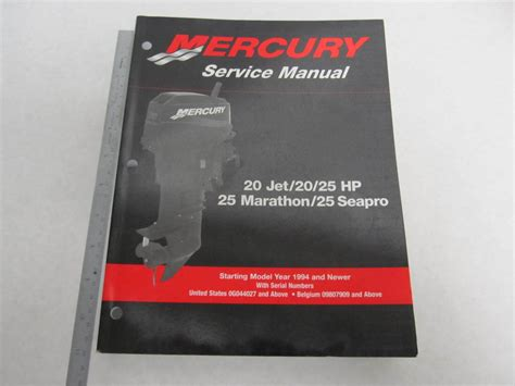 90 826883r03 Mercury Outboard Service Manual 20 25 Hp 20
