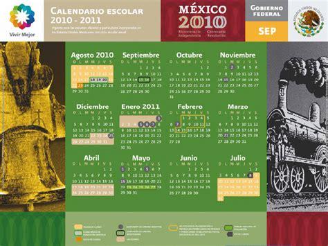 Calendario 2011 Mexico Aula De Medios Calendario Escolar 2010 2011 En Mexico
