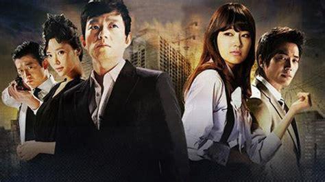 film giant korean giant 자이언트 watch full episodes free korea tv shows