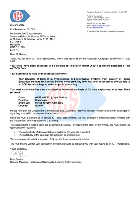 Acs Employment Reference Letter Format Acs Assessment Letter