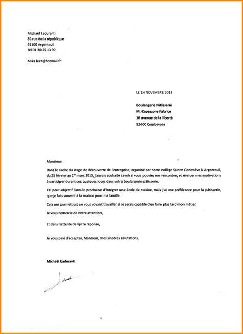 Lettre De Motivation Vendeuse En Boulangerie Grande Surface 6 lettre de motivation 3eme stage lettre de demission