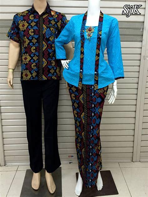 Rok Blus Pramugari Pricilia 100 gambar baju batik seragam rok dengan jual setelan rok