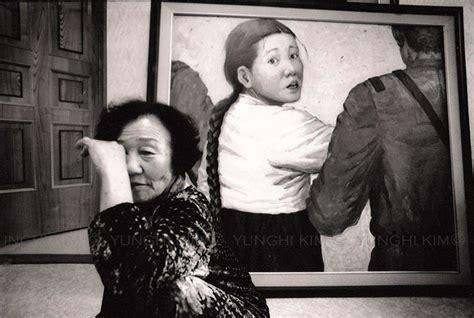 what is comfort women comfort women yunghi kim photography