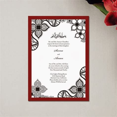 muslim wedding invitation templates unique wedding invitations muslim wedding invitations