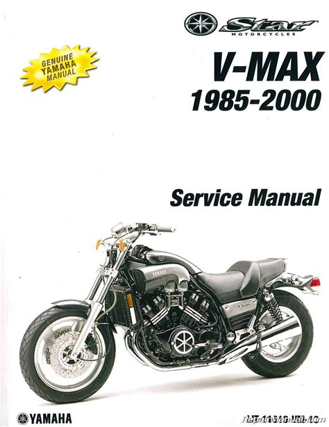 yamaha vmx12n 1985 2000 factory service repair manual 1985 2000 yamaha vmx1200 vmax motorcycle service manual