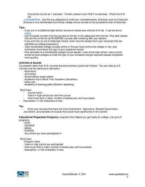 Academic resume sample high school academic resume sample high academic resume sample high school 3 yelopaper Images