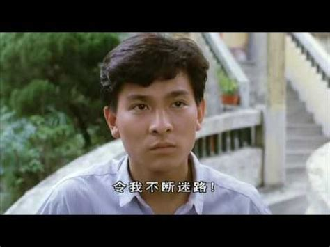 new year song andy lau 刘德华 法外情插曲 记忆中漫步 andy lau song from quot the unwritten