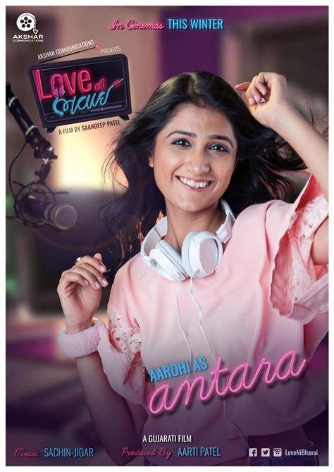 bookmyshow love ni bhavai love ni bhavai movie hd poster wallpaper first look free